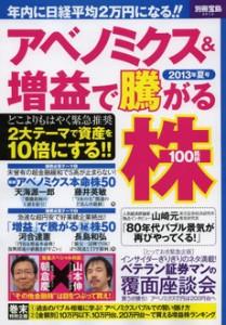 takarajima_natsu