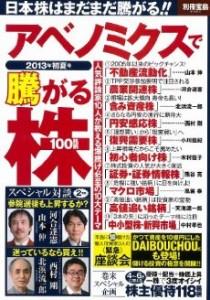 takarajima_shoka